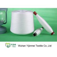 Wholesale Strong Polyester Spun Yarn 42/2 , TFO Semi Dull Yarn For Garments Sewing from china suppliers