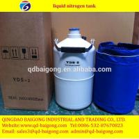 small capacity dewar liquid nitrogen storage tank price Manufactures