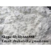 Buy cheap Sustanon 250 Injection Testosterone Steroid Hormone 5721-91-5 from wholesalers