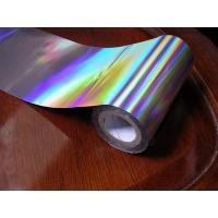 Buy cheap Over printable holographic Flexo Cold stamping foil for paper and plastic from wholesalers