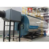 China High Efficiency 0.35MW to 14MW Gas Oil Fired Hot Water Boiler on sale