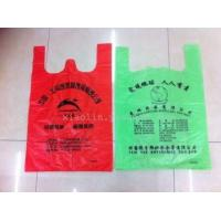 Buy cheap Large T Shirt Carryout Bags , Plastic T Shirt Bags Various Design from wholesalers