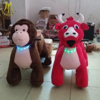 Buy cheap Hansel luna park equipment children ride on electric animal toy rides from wholesalers