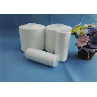 Buy cheap Dyeable Raw White Spun Polyester Yarn With OEKO - TEX Standard 10s - 80s from wholesalers