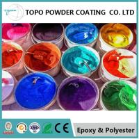 Buy cheap Switchboards Epoxy Polyester Coating , RAL 1021 Colza Yellow Excellent Powder Coating from wholesalers