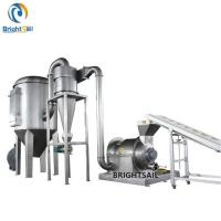 Buy cheap Big Capacity Stainless Steel Chili Spice Hammer Mill from wholesalers
