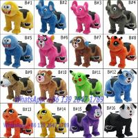 Buy cheap Coin Operated Kiddie Plush Animal Electric Scooter Motorized Plush Riding Animals For Rent from wholesalers