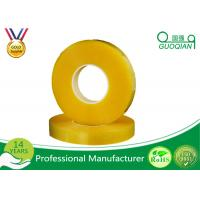 China Water Activate BOPP Packing Tape 144MM Width With Acrylic Material on sale