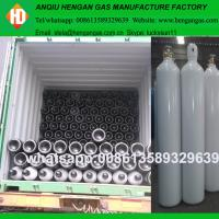 Empty gas cylinder argon gas prices for sale in Sudan, South Sudan