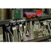 Buy cheap ASTM H21 Tool Steel Bar Pure Tungsten Bar Forged With Surface Finish ISO 9001 from wholesalers