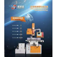 Buy cheap Automatic Tool Change EDM Drilling Machine For Toothbrush Mould from wholesalers