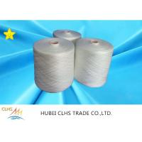 Buy cheap 100% Polyester Original White Ring Spun Yarn For Sewing Garment from wholesalers