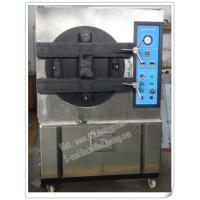 Buy cheap HAST Chamber for sealing part from wholesalers