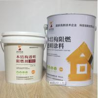 Buy cheap Flame Proof Safe Exterior Intumescent Fire Rated Paint For Plywood 15 Mins from wholesalers