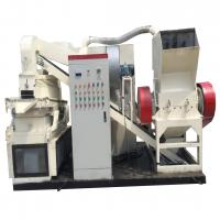 Buy cheap High capacity copper wire granulator/wire recycling machine from wholesalers