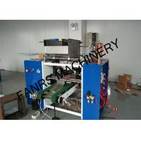Full Automatic Silicon Paper Roll Rewinding Machine For Food Packaging Manufactures