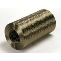 Buy cheap Continuous Basalt Fiber Chopped Strands from wholesalers