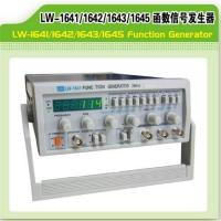 Buy cheap Function generator(0.1Hz-2MHz) from wholesalers