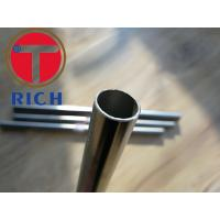 Buy cheap ASTM B444 Nickel Alloy 625 Inconel Tube For  Power Plants from wholesalers