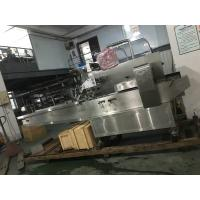 Wholesale Mature Technology Blister Packing Machine Low Manual Reciprocating Pillow Type from china suppliers