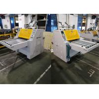 Buy cheap GMB Wheel Manual Lamination Machine High Power Automatic Temp Control from wholesalers