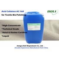 Buy cheap High Concentrated Cellulase Liquid for Textiles Bio-polishing BOLI Enzyme from China from wholesalers