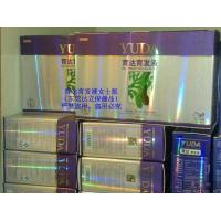 Buy cheap YUDA Condensed HAIRCARE OIL/Plant Extracts/CREAM/PRIVATE LABEL/OEM from wholesalers