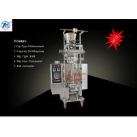 Wholesale Silver Automatic Granule Packaging Machine For Monosodium Glutamate Salt from china suppliers