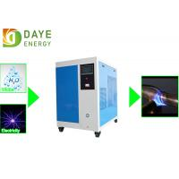 Buy cheap DY3500 Energy Saving Fuel Cell Generator Portable Dimension 1200*770*1300MM from wholesalers