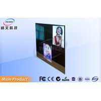 Buy cheap 55 Inch Funny Magic Mirror Player Free Standing With LG / Samsung Panel from wholesalers