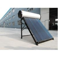 Buy cheap solar flat panel collector from wholesalers