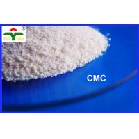 Buy cheap Detergent CMC thickening agent Sodium Carboxy Methyl Cellulose from wholesalers