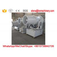 Buy cheap High efficiency fog cannon / agriculture sprayer / water mist cannon from wholesalers