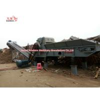 Buy cheap Large Blocky Wood Crusher Machine Forced Feeding System Ease Maintenance product
