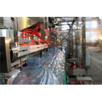 Buy cheap Energy Saving Water Bottle Packing Machine / 3 In 1 Water Bottling Equipment from wholesalers