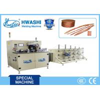 Copper Braided Wire Automatic Welding and Cutting Machine Pertect Function Manufactures
