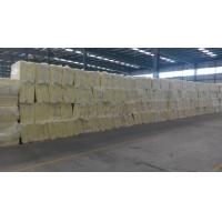 Buy cheap prefabricated house glass wool insulation from wholesalers