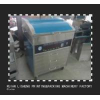 Buy cheap Flexible Resin Plate Plate-Making Machine (MT) from wholesalers