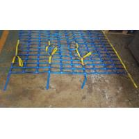 Buy cheap CARGO NET, LIFTING NET,  CE GS CEERTIFICATE, SF 5:1        7:1  , from wholesalers