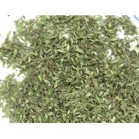 Buy cheap Thymus quinquecostatus Celak leaf Mongollian Thyme Herb is a spice & herb di jiao ye from wholesalers