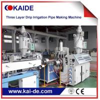 Buy cheap triple layer drip irrigation pipe  extruder machine price from wholesalers