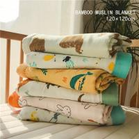 Buy cheap Soft Bamboo Crib Muslin Baby Blankets Grade A For Summer Zero Formaldehyde from wholesalers