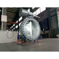 Buy cheap WCB Double Eccentric Butterfly Valve Actuator DN1200 High Performance from wholesalers