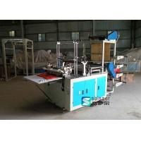 Wholesale Double Layer High Speed Bag Making Machine  / Three Side Sealing Bag Making Machine from china suppliers