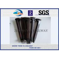Buy cheap Plain Finished Q235 Railroad Track Spikes Rail Screw Dog Spike For Rail Fastening System from wholesalers