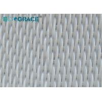 Buy cheap Waste Water Treatment Belt Filter Press Cloth Polyester Spiral Press Filter Belt Paper Mill from wholesalers