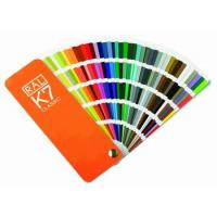 Buy cheap Glossy Powder Coatings from wholesalers