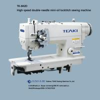 Buy cheap TK-845D high-speed double-needle micro-oil locktitch sewing machine from wholesalers
