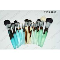 Wholesale Wooden Handle Makeup Cosmetic Brush Set Synthetic Hair Aluminum Ferrule Material from china suppliers