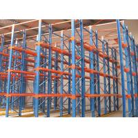 Buy cheap Metal Storage Drive In Warehouse Racking , Drive Through Pallet Rack System from wholesalers